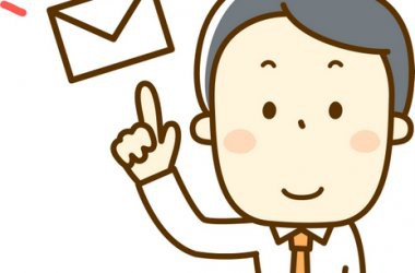 Các nhà cung cấp email miễn phí hàng đầu trên thế giới - Ảnh 2.