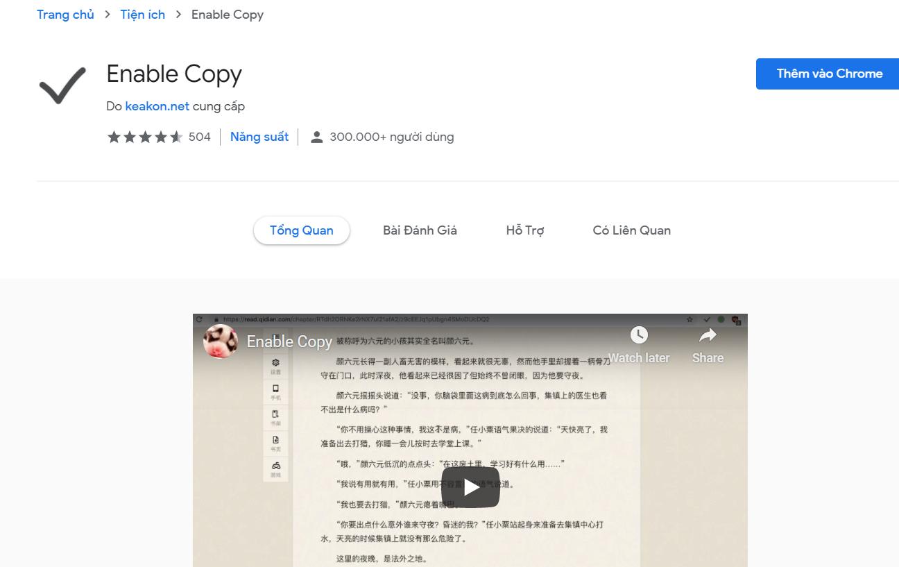 Cach-copy-trang-web-khong-cho-copy 1