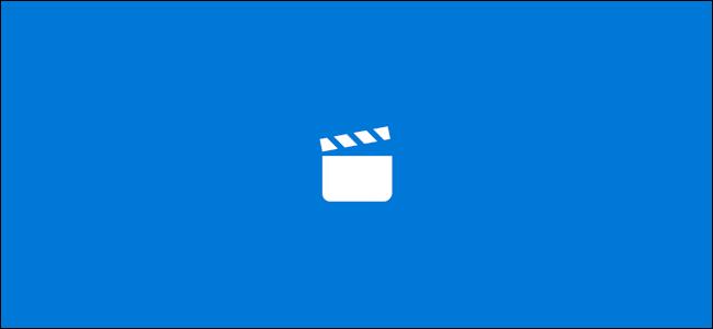 Phần mềm xem video - Ảnh 1.