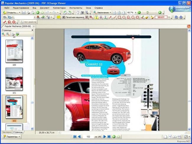 Top 7 phần mềm đọc file PDF cho Win 7, 10 miễn phí tốt nhất - Ảnh 5.