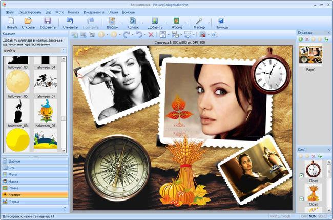 Phần mềm ghép ảnh trên máy tính Picture Collage Maker