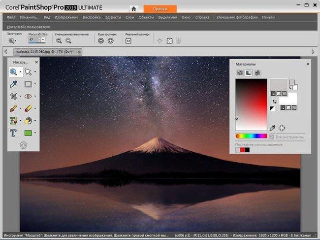 Phần mềm ghép ảnh trên máy tính Corel PaintShop Pro