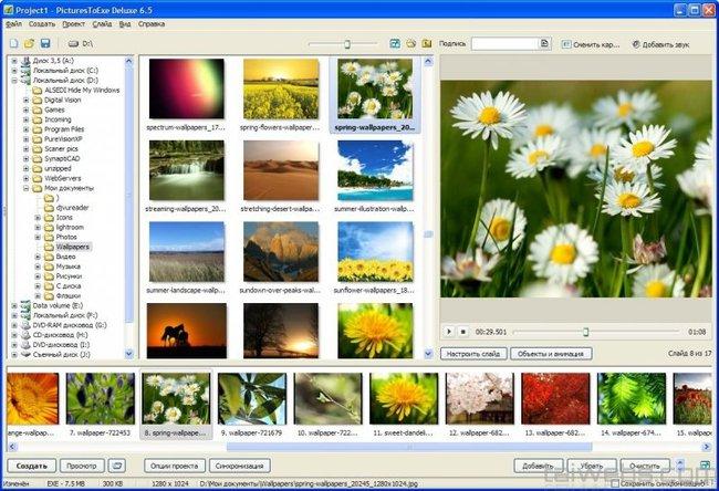 Phần mềm ghép ảnh trên máy tính PicturesToExe