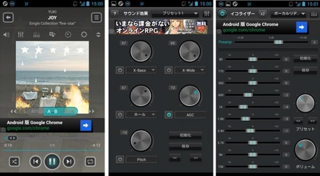 Hình ảnh phần mềm nghe nhạc - 11